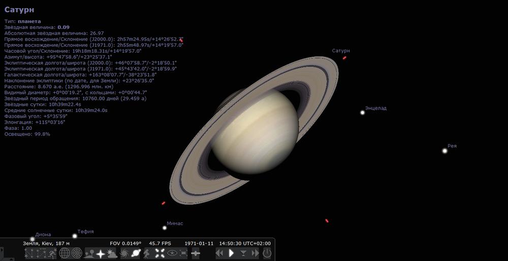 stellarium-003.thumb.png.91389d1fc5f3ae75d559ecdb798e7e72.png