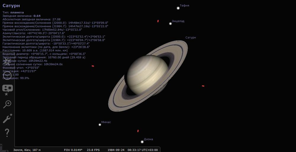 stellarium-005.thumb.png.7405a144023eb5753a4b90b99672bbb0.png
