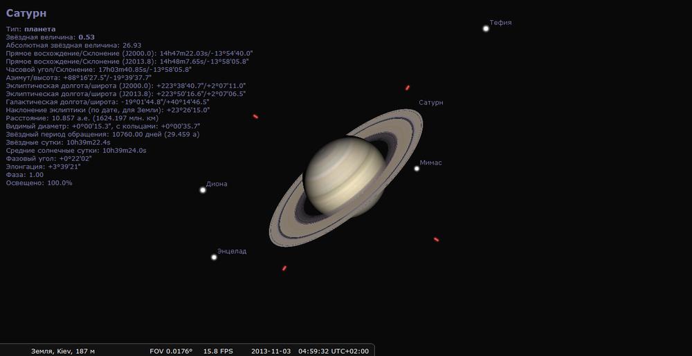 stellarium-007.thumb.png.aa91728c1f240a448ceb848092a9b9a2.png