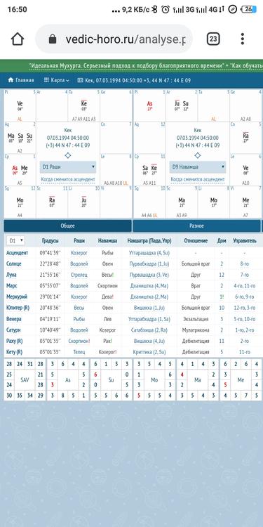 Screenshot_2019-11-23-16-50-41-374_com.android.chrome.png