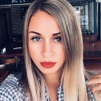 Алисафлиса