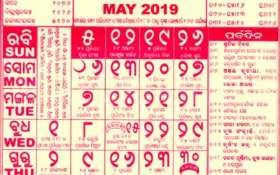 Панчанга-календарь и пример его применения