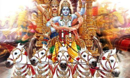 Атмакарака II: Бхагавад-Гита