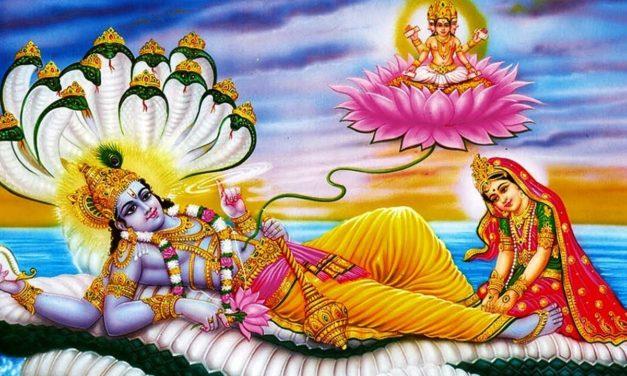 Вычисление Нарайана или Падакрама Даши