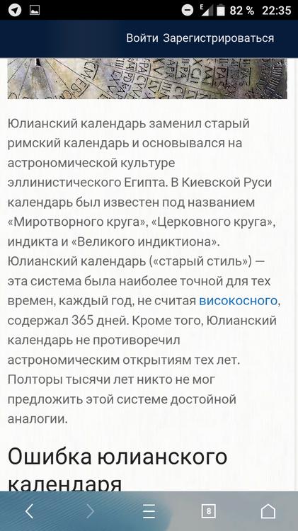 Screenshot_20180502-223517.png