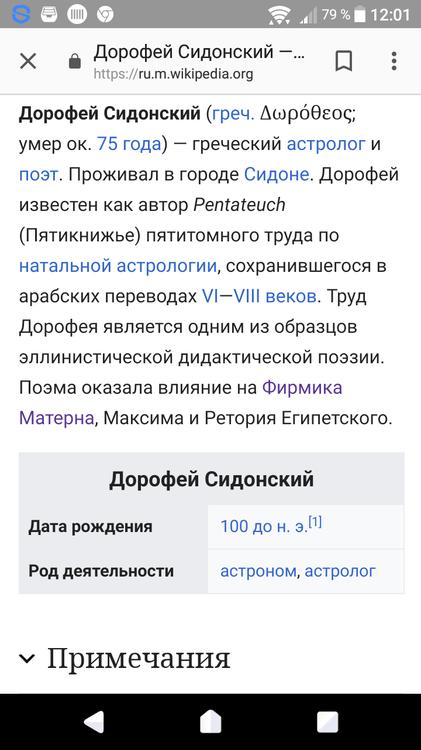 Screenshot_20180619-120119.png