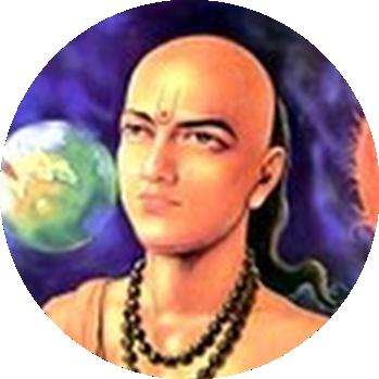 Шри Варахамихира